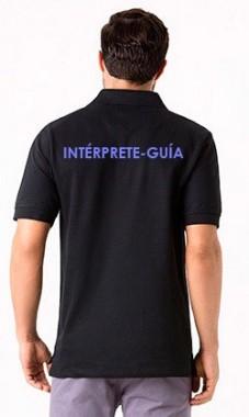 camisetaAilsemChico